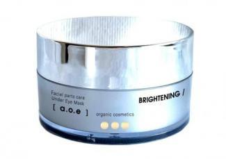 UNDER EYE MASK(BRIGHTENING)